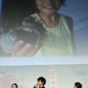 北村匠海さん、7歳で「父親と釣りに出かけた」写真。
