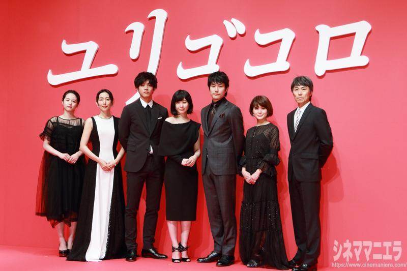 左から清野菜名、木村多江、松坂桃李、吉高由里子、松山ケンイチ、佐津川愛美、熊澤尚人監督