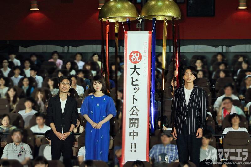 浜辺美波×北村匠海『キミスイ』大ヒットに大友花恋らサプライズ祝う!