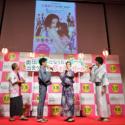 天海あかりムック本「sweet特別編集 天海あかりstyle book」(宝島社)は8月28日に発売