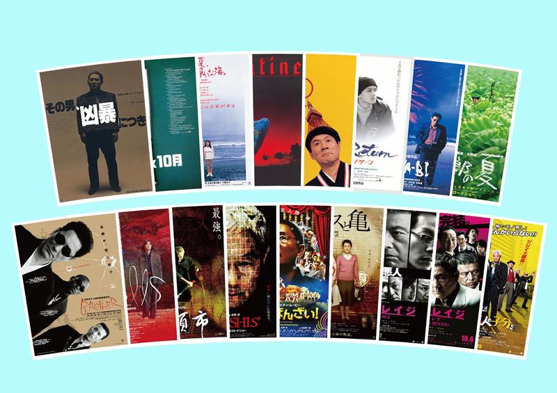 北野 武監督18作目となる映画『アウトレイジ 最終章』の公開を記念して、北野映画全17作品Blu-ray化が決定