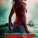 トゥームレイダー ファースト・ミッション(原題 Tomb Raider)ファーストビジュアル