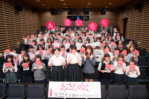 左から富田望生、西野七瀬(乃木坂46)、斉藤優里(乃木坂46)