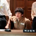 リーターのクォンは、3分16秒の間に殺人犯に仕立てられ、刑務所に入れられてしまう
