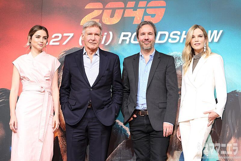 左からアナ、ハリソン、ドゥニ、シルヴィア、映画『ブレードランナー 2049』来日会見にて