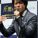 桐谷健太さん、中谷美紀さんから黙っているとイケメンなのに、話すと面白い。それが演技の幅になっていると絶賛されたことを受けて、照れ隠しなのかおどけてみせた