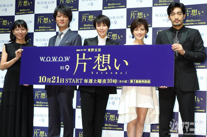 左から永田琴監督、桐谷健太、中谷美紀、国仲涼子、大谷亮平