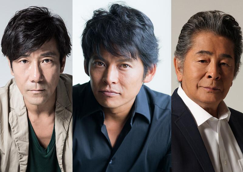 左から岸谷五朗さん、織田裕二さん、古谷一行さん