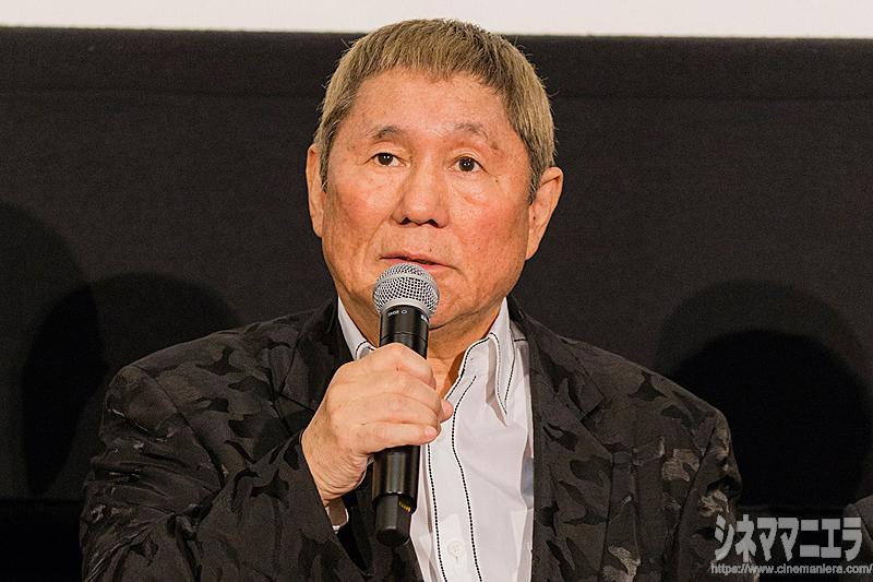 北野武監督「みなさんに楽しんでいただき、また5円でも10円でも払っていただければ(笑)」