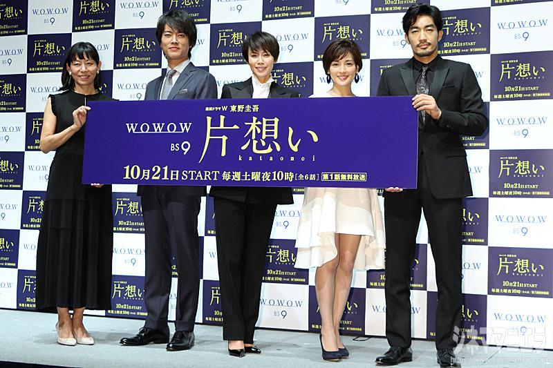 WOWOW連続ドラマW「片想い」完成披露試写会舞台挨拶 @東京国際フォーラム