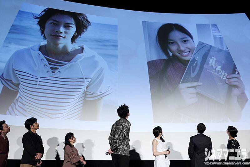 20歳の佐藤健と14歳の土屋太鳳