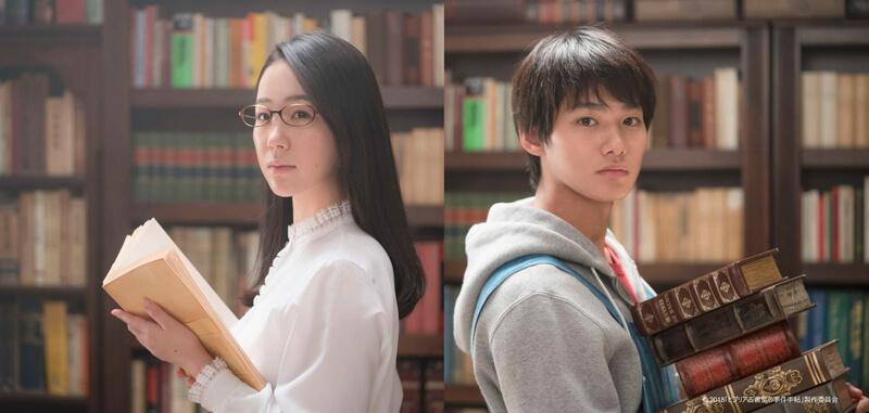 黒木華×野村周平W主演『ビブリア古書堂の事件手帖』実写映画化!