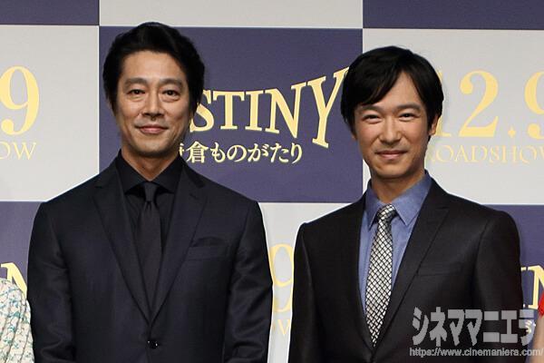 堤真一と堺雅人、映画『DESTINY 鎌倉ものがたり』完成披露会見にて