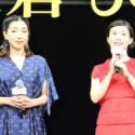 高畑「憧れの山崎組!」、 安藤「テーマパークのよう」とドキドキを語る