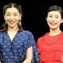 左から安藤サクラ、高畑充希、映画『DESTINY 鎌倉ものがたり』ワールドプレミア舞台挨拶