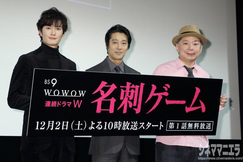左から岡田将生、堤真一、鈴木おさむ