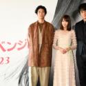 映画『リベンジgirl』ランクアップ会見@東京・ブルガリ銀座タワー
