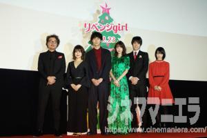 左から三木康一郎監督、佐津川愛美、清原翔、桐谷美玲、鈴木伸之、竹内愛紗