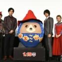 左から古田新太、松坂桃李、パディントン人形、斎藤工、三戸なつめ