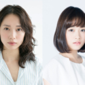 戸田恵梨香×大原櫻子W主演の映画『あの日のオルガン』製作決定