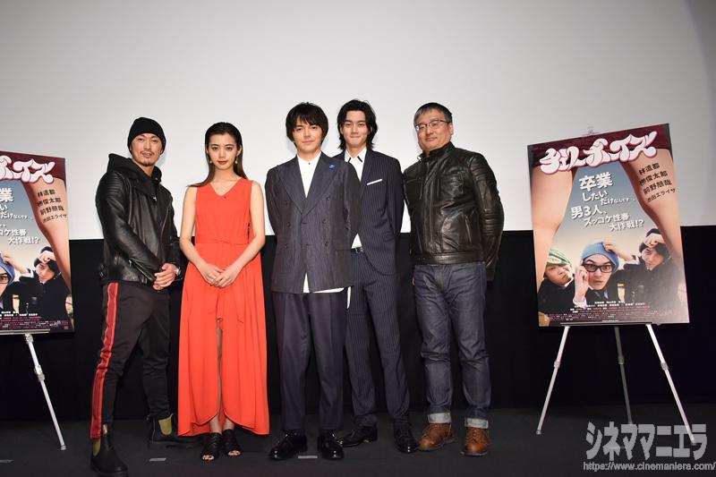 左から般若、池田エライザ、林遣都、栁俊太郎、西海謙一郎監督