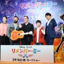 左から松雪泰子、エイドリアン・モリーナ共同監督、リー・アンクリッチ監督、石橋陽彩、藤木直人