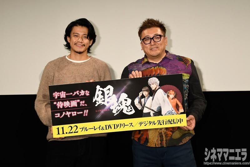 小栗旬と福田監督、映画『銀魂パート2』(仮)の製作決定をサプライズ発表