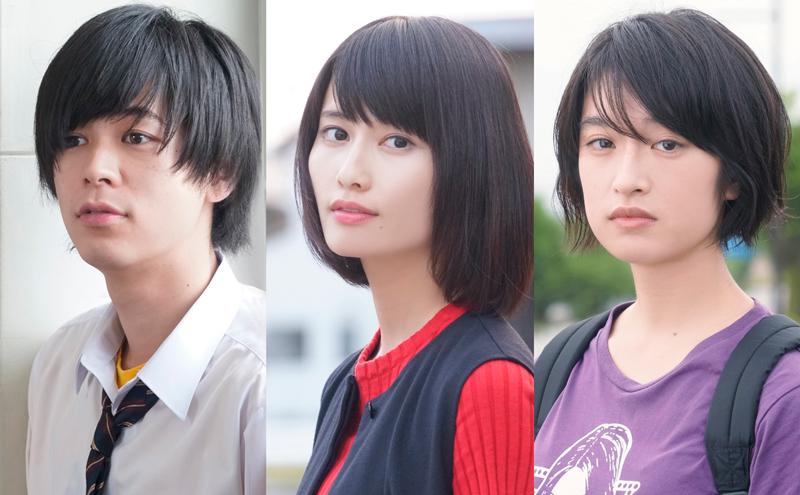 左から成田凌、橋本愛、門脇麦、映画『ここは退屈迎えに来て』キャストたち