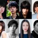 映画『チワワちゃん』(KADOKAWA 配給)は2019年より全国公開