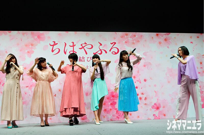 Perfume、広瀬すずに「無限未来」振付を直伝! 映画『ちはやふる 結び』主題歌ダンス