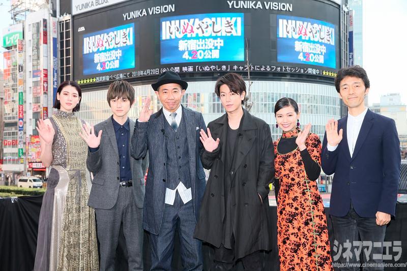 ユニカビジョン前にて、映画『いぬやしき』新宿プレイミアムイベント出席のご一行