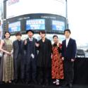 映画『いぬやしき』新宿プレイミアムイベント @ぺぺ前広場