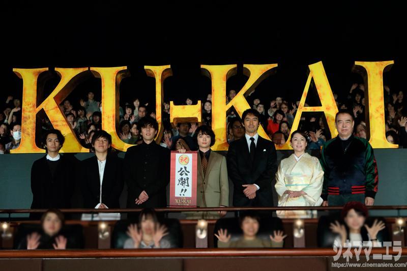 左からRADWIMPS(武田祐介、桑原 彰、野田洋次郎)、染谷将太、阿部 寛、松坂慶子、チェン・カイコー監督