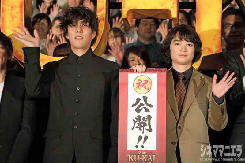 RADWIMPS野田洋次郎、『空海』主題歌は「愛と赦しをテーマに歌詞を紡いだ」