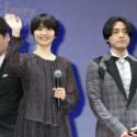 山田孝之と長澤まさみ、客席通路を歩み、ステージに登場!