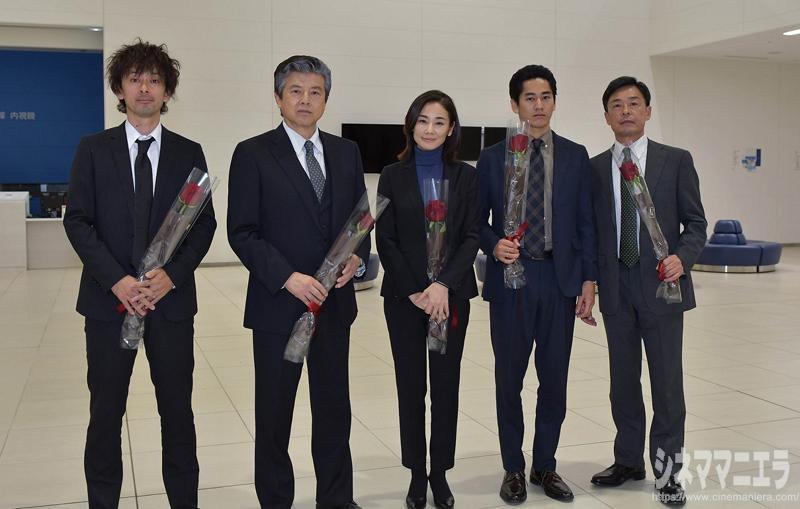 左から滝藤賢一、三浦友和、吉田羊、永山絢斗、光石研