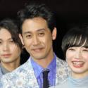 磯村優斗、大泉洋、小松菜奈、映画『恋は雨上がりのように』完成披露試写会