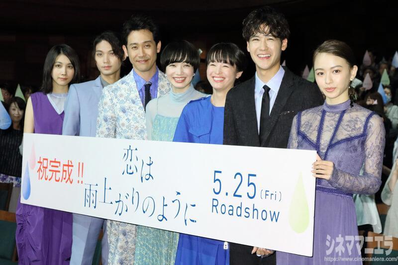 左から松本穂香、磯村優斗、大泉洋、小松菜奈、清野菜名、葉山奨之、山本舞香