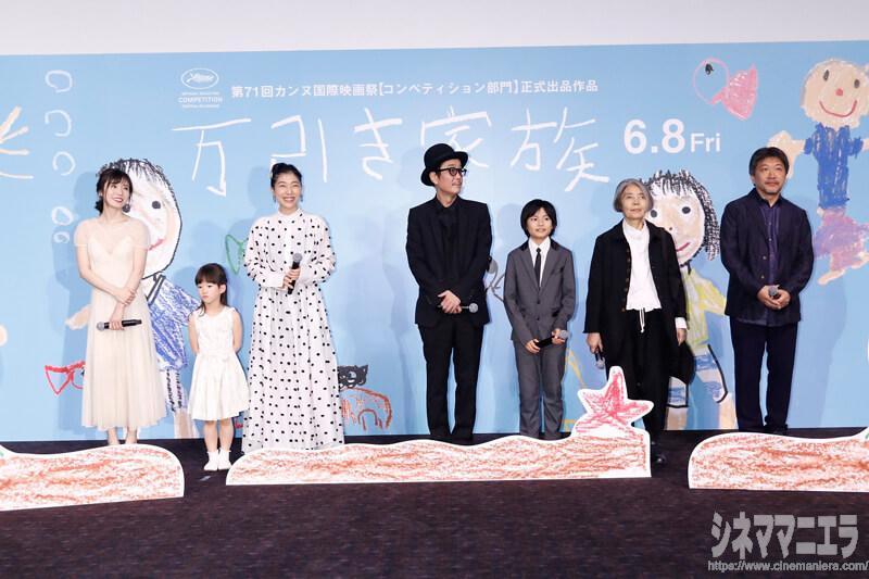 是枝裕和、映画『万引き家族』子役起用は直感と食べ方
