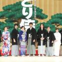 映画『のみとり侍』大江戸プレミア @東京国際フォーラム