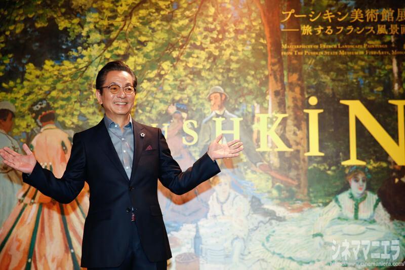 水谷豊「感動の旅を味わって」とプーシキン美術館展をアピール