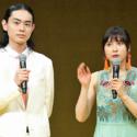 菅田将暉と土屋太鳳、初共演の印象を語る