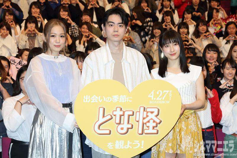 左から西野カナ、菅田将暉、土屋太鳳