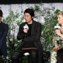岩田剛典、永瀬正敏、夏木マリ、映画『Vision』完成報告会見