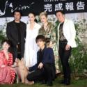 後列左から永瀬正敏、河瀨監督、夏木マリ、小曽根真 前列左から美波、岩田剛典