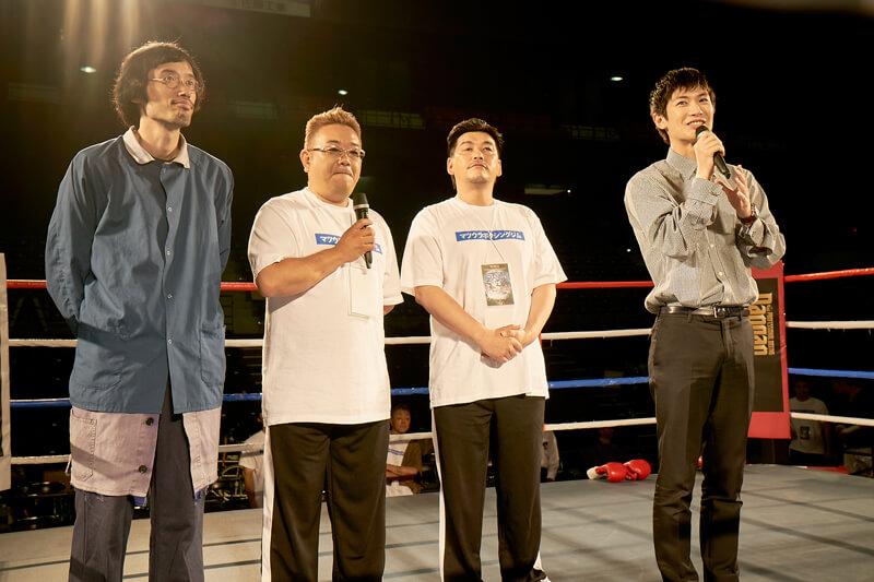 左から今泉監督、伊達みきお、富澤たけし、三浦春馬