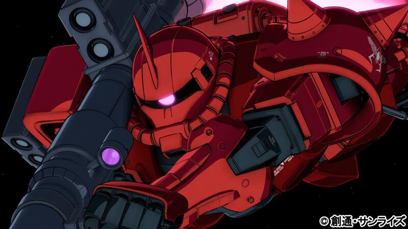 映画『機動戦士ガンダム THE ORIGIN 誕生 赤い彗星』