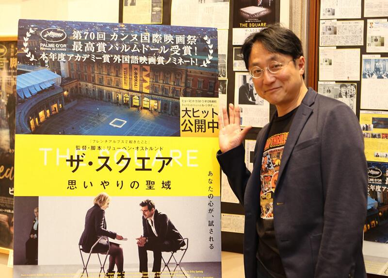 町山智浩氏、映画『ザ・スクエア 思いやりの聖域』を徹底解説!