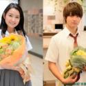 葵わかな&佐野勇斗、映画『青夏 きみに恋した30日』撮影終了!