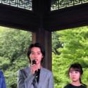 山﨑賢人、新宿御苑を訪れるのはこの日が初めて